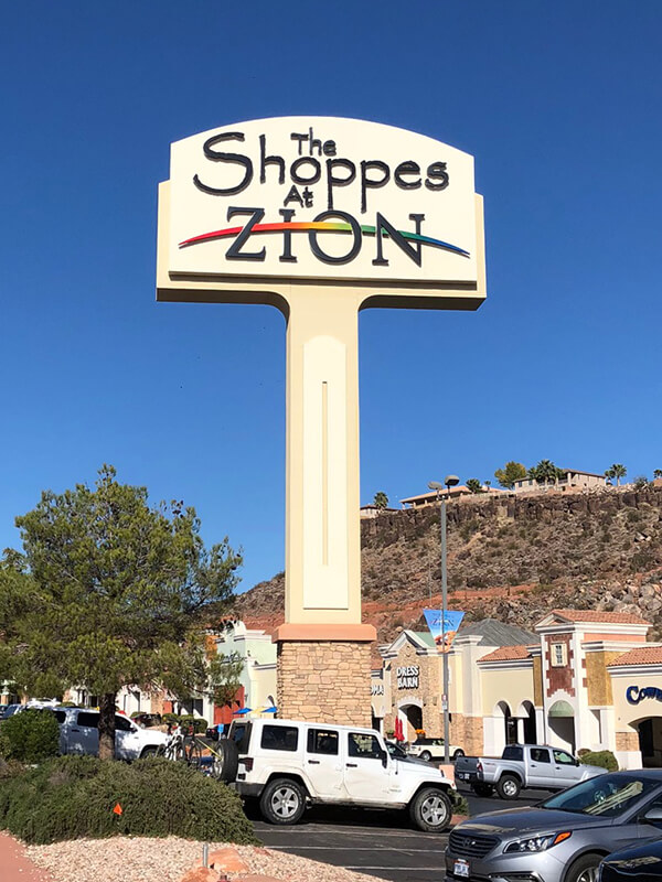 The-Shoppes-at-Zion-Pylon-Sign.jpg